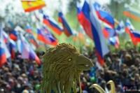 Maska orła w Planicy, fot. Bartosz Leja