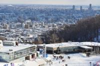 Widok na Sapporo ze skoczni, fot. Przemek Wardęga