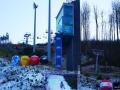 Wieża sędziowska na skoczni w Wiśle (fot. Magdalena Janeczko)