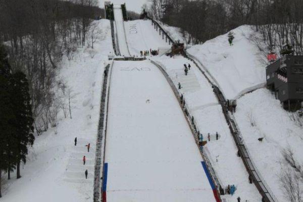 zao yamagata skisprungschanzen - PŚ Pań ZAO - PROGRAM, LISTA STARTOWA