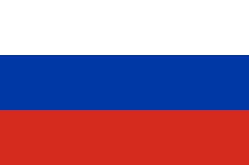 Rosja Flaga - Kadry narodowe mężczyzn