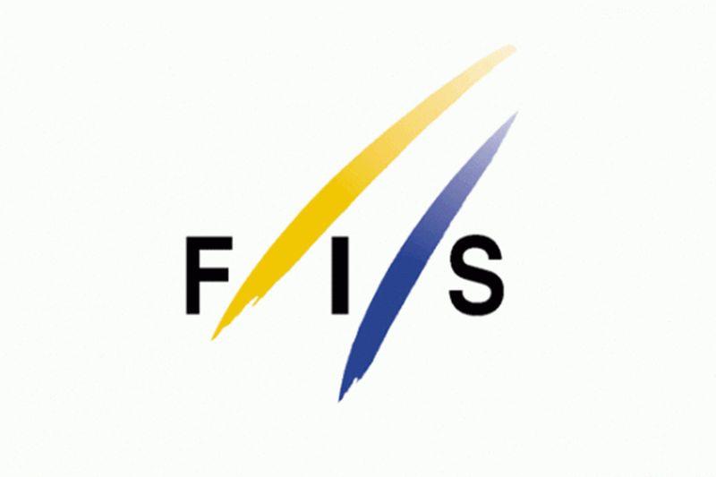 FIS podał zimowe kalendarze Pucharu Kontynentalnego i FIS Cup 2015/16