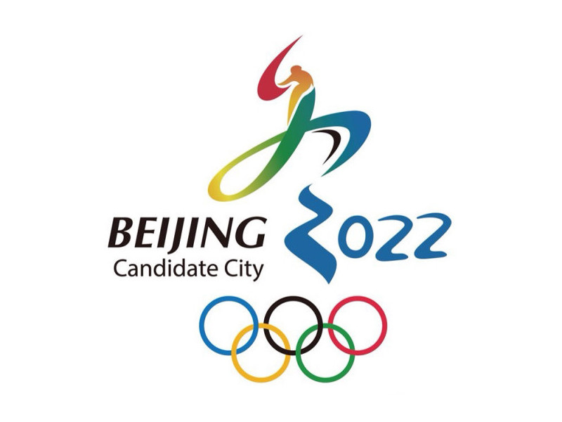 Logo ZIO w Pekinie, fot. Pekin2022