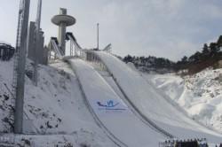 PyeongChang_Alpensia.Jumping.Resort_fot.skisprungschanzen.com