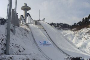 FIS Cup zawita do koreańskiego PyeongChang (program)