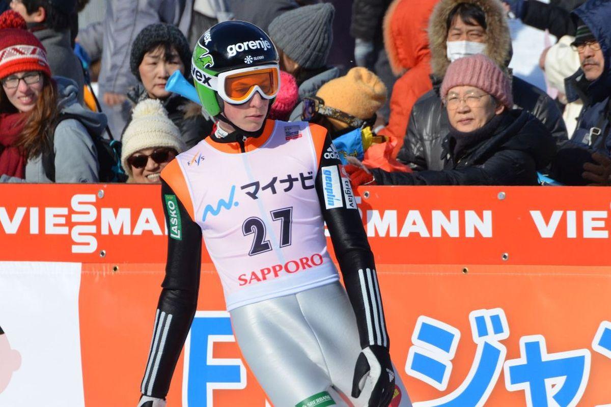 You are currently viewing YOG Lillehammer: Pavlovcic z tytułem mistrzowskim, Jarząbek poza dziesiątką