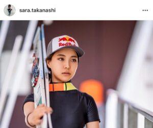 Japonia: Sara Takanashi z nowym sponsorem!