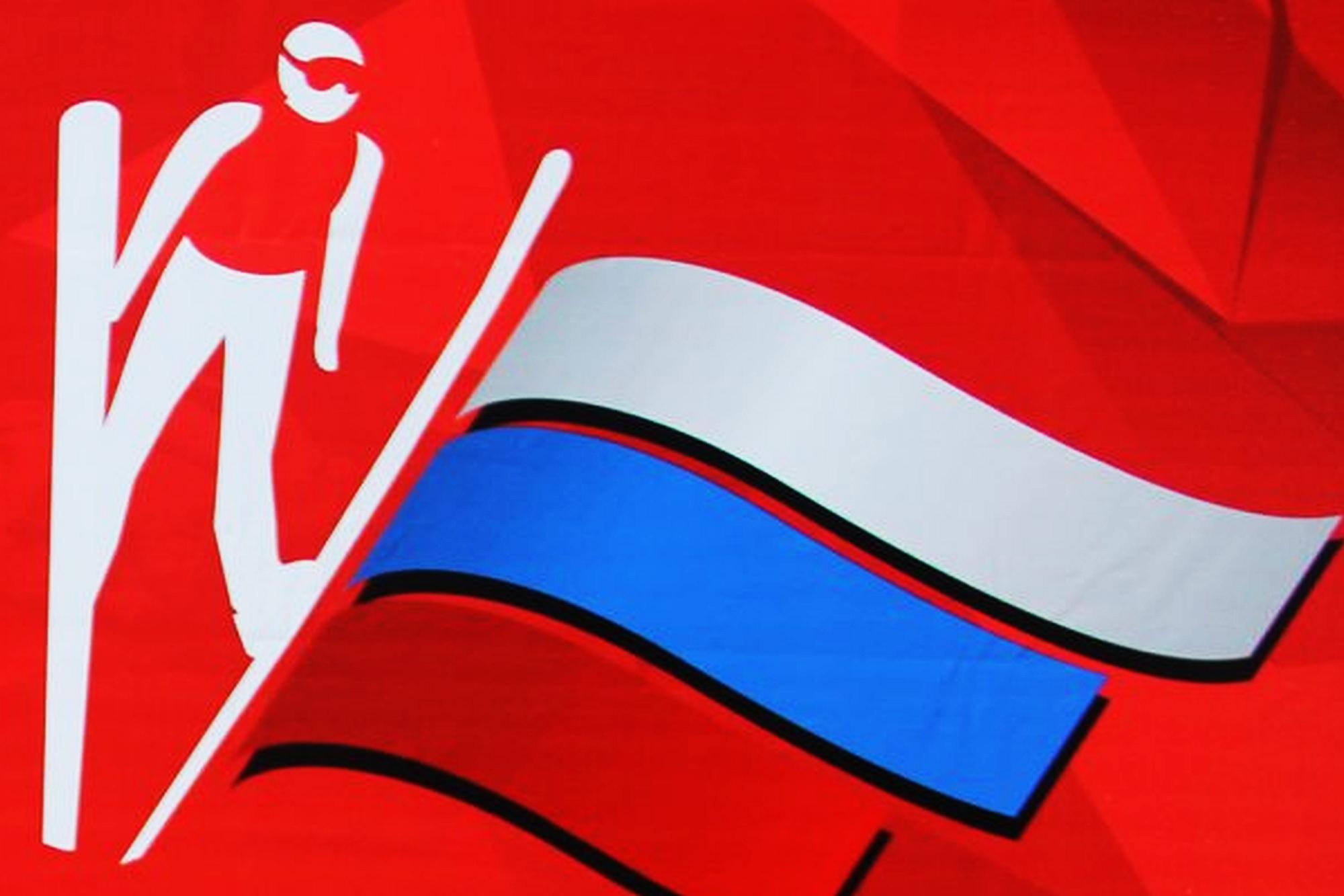 You are currently viewing WADA ukarała Rosję za aferę dopingową. Czy ucierpią na tym rosyjscy skoczkowie?