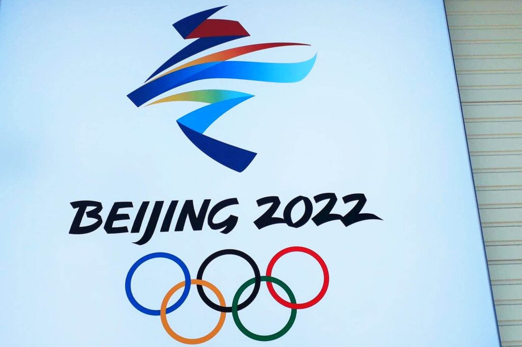 Logo Zimowych Igrzysk Olimpijski Pekin 2022 (fot. Małgorzata Leja)