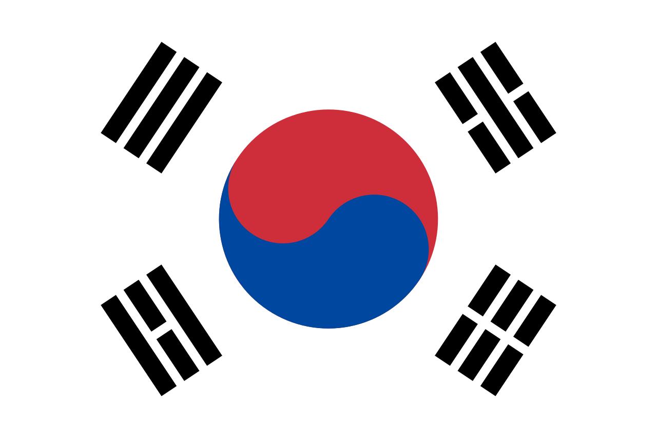 KoreaPoludniowa Flaga - Liczba skoczni w grze Deluxe Ski Jump 4 rośnie [AKTUALNA LISTA]