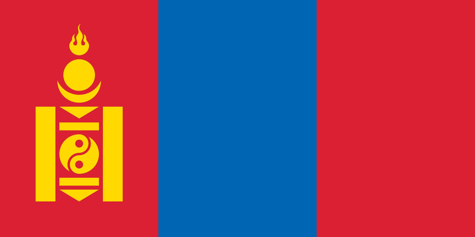 Mongolia Flaga - Liczba skoczni w grze Deluxe Ski Jump 4 rośnie [AKTUALNA LISTA]