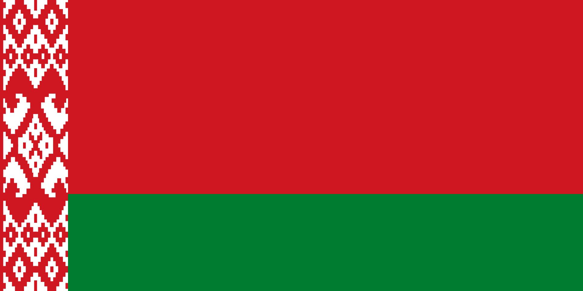 Bialorus Flaga - Liczba skoczni w grze Deluxe Ski Jump 4 rośnie [AKTUALNA LISTA]