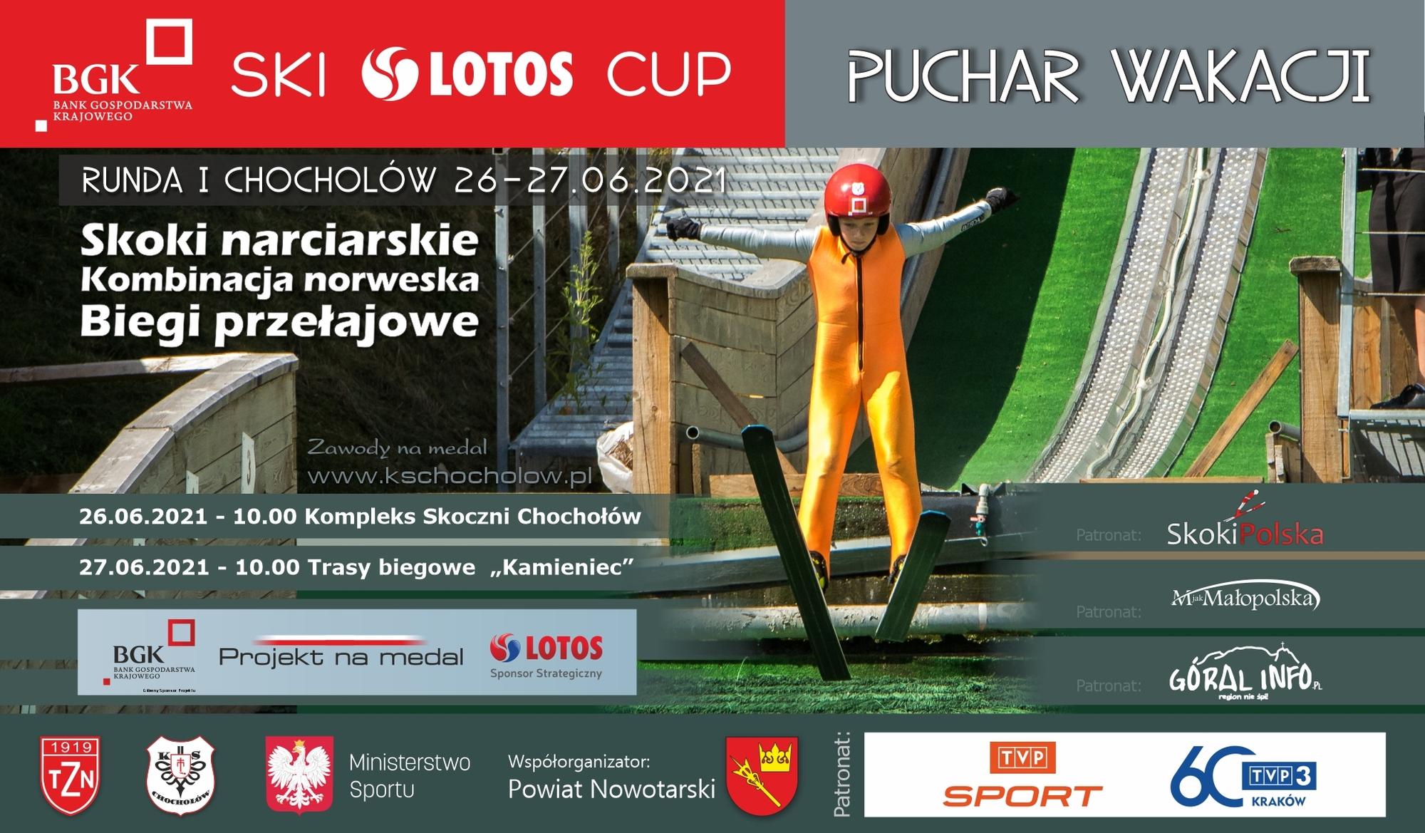Puchar Wakacji Chocholow1 2021 plakat - Puchar Wakacji w Chochołowie już w najbliższy weekend. Najmłodsi wracają do gry!