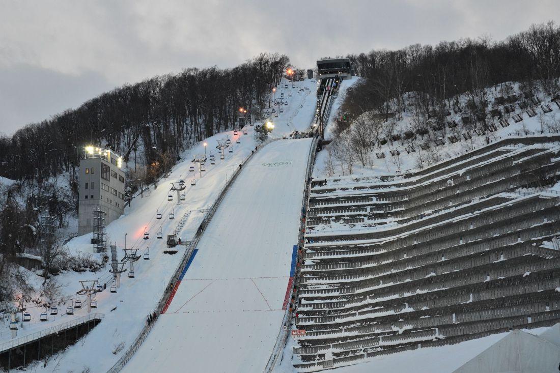 PŚ Pań Sapporo: Czas na drugi konkurs. Czy Rajda poprawi historyczny wynik? [LIVE]